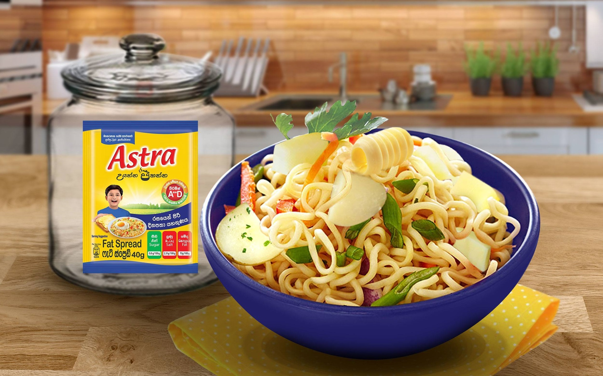 recipe image Astra Infused Noodles with Potatoes
